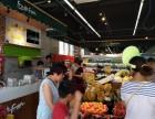 新零售布局下的果缤纷水果店加盟