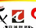 新北万福桥公司注册注销代理记账