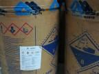 厂家现货供应250g精碘 250g精碘价格 250g精碘图片