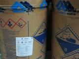 日本 智利原装进口精碘,含量99.7%,现货供应