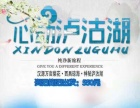 心动泸沽湖+西昌特惠汽车4日游