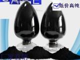 溴化铜催化剂试剂厂家现货原料优惠价格