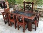 北京老船木茶桌椅组合实木茶台仿古家具客厅办公阳台户外茶几