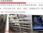 安徽合肥 酒店宾馆数字电视系统,有线电视系统 IPTV系统