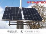 新疆低功耗监控供电用了华通远航