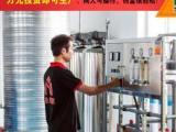 广东肇庆车用尿素生产线设备厂家,柴油车尿素生产设备