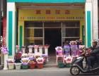 台山碧桂园附近花店