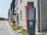 松江大型科技园 800平-7000平房型正气 交通方便可环评