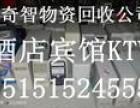 靖江学校电脑回收 靖江网吧电脑回收 靖江公司淘汰电脑回收