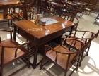 刺猬紫檀高端红木茶桌,可用其他家具换