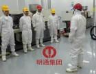 惠州市精密仪器搬迁 安装调试 木箱包装 认准(明通集团)