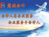 秦皇岛外贸企业出口退税申报