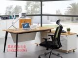 板式大班台单人电脑办公桌五金钢架 款式新颖 简约不简单