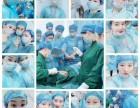 國內微整形培訓醫療美容培訓-海奧國際