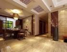 儋州沐枫装修室内装修,环保为先,让业主安心