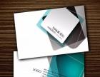 专业广告设计,门头制作,广告牌设计制作,海报设计