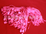【红色方头吊粒】现货批发1000粒足数的精品服装吊粒吊绳