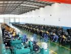 盘锦厂家自产自销30kw发电机柴油发电机组全铜电机