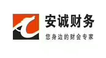 天宁文化宫办理公司注册注销变更 记账报税 7天取照