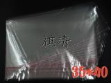 35*40 加厚7丝 服装透明塑料袋 精品淘宝服装店袋子 opp