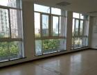 祥和商务办公楼 写字楼 1000平米