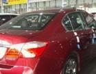 本田 雅阁 2014款 2.0L EX 豪华版选好车型!进店立减
