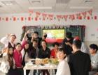 青岛西海岸职教集团韩国国际教育合作项目