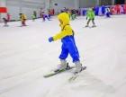 长沙三只熊室内滑雪