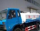 厂家直销2-20吨洒水车喷洒车多功能吸污车吸粪车环卫垃圾车