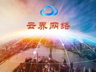 深圳股票拆分系统开发与互助系统开发