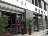 中国书协包头书法考级中心,书法考级培训火热招生中