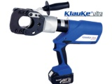 ESG55L电动液压电缆切刀 充电式液压剪刀