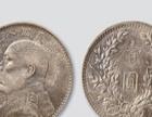 受买家委托甄选大清铜币,光绪元宝,袁大头,双旗币等古钱币