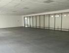 长风西大街 阳光城环球金融中心 写字楼 270平米