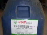 库存各类优质金属防锈漆用乳液