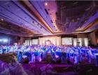 北京婚礼策划 北京婚庆公司 爱薇时婚礼策划