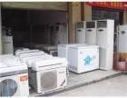 罗村回收二手旧货 收购旧货 家具家电空调厨具回收