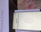 苹果6splus国行128g配件齐全,买不到两个月,发票都有