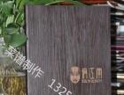 西安画册设计 西安标志设计 西安菜谱设计 制作印刷