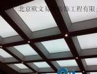北京欧文易饰软膜天花精英团队打造完美