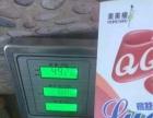 覆盆子零食减肥QQ糖一颗可瘦2-7斤