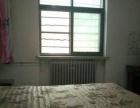 新华北小区42栋3单元101 2室1厅1卫 男女不限