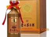 北京高价回收轩尼诗李察路易十三百乐廷等洋酒北京回收五粮液