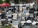 温州鹿城区高价回收空调,冰箱,洗衣机,电脑,单位废旧物资