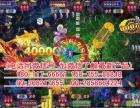 动漫城的游戏机详情价位