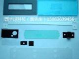 直销黑色 透明阻燃电源专用pc绝缘片/麦拉片 UL94v-0加工