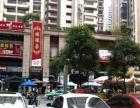 天河区珠江新城兴盛路68方首层商铺出租