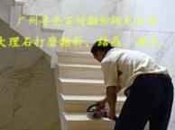 专业清洁地板、大理石地板清洗、木地板PVC地板打蜡