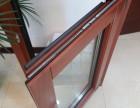 泰州市贝科利尔铝包木复合门窗铝包木门窗哪些与众不同