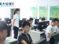 学软件开发,编程语言,上南充清大软舰